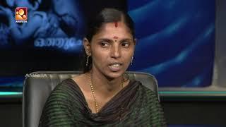 Kathayallithu Jeevitham | Renjini & Aneesh Case | Episode 04 | 19th Dec 2017