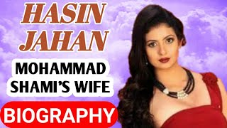 Mohammed Shami Wife Biography || Hasin Jahan