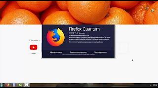 как поставить Adblock в браузере Firefox?  ГЛАВНОЕ
