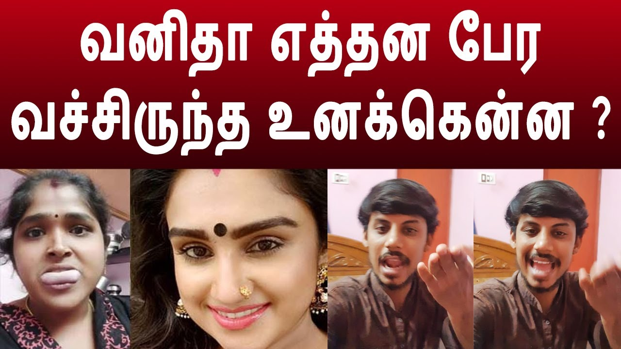உன்னோட வேலைய மட்டும் பாருங்க சூர்யா தேவி | Vanitha Vijaykumar suriya devi | Peter Paul | Sam Riyas