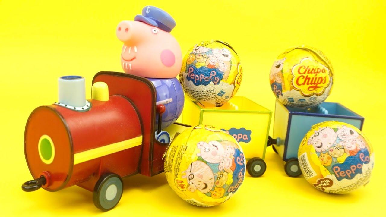 Свинка Пеппа шарики сюрпризы и игрушки для детей