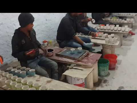 Khurja pottery bhura panting