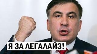 Срочно! Саакашвили уже готовится стать Президентом Украины - новости, политика