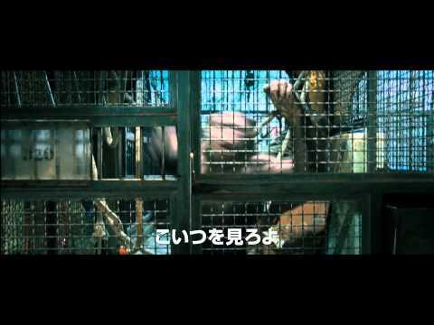 映画『猿の惑星:創世記(ジェネシス)』予告編