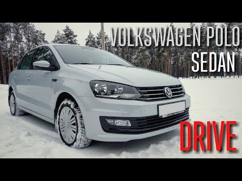 Volkswagen Polo Sedan/Фольксваген Поло Седан. Отзыв Владельца.