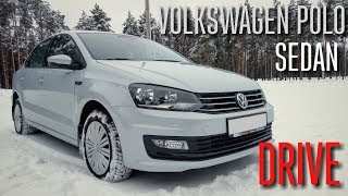 Volkswagen Polo Sedan/Фольксваген Поло Седан. Отзыв Владельца.