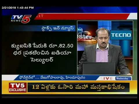 21 Feb 2018 | Smart Investor | TV5 News