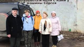санаторий звенигород кулаевы(, 2014-05-05T15:36:48.000Z)