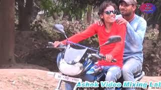 Ak video present Raghopur
