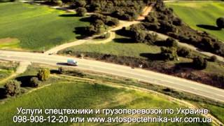 Аренда микроавтобуса, услуги микроавтобуса, микроавтобус, грузоперевозки(, 2013-09-16T08:31:08.000Z)