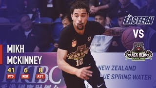 Mikh Mckinney Scores Career-High 41 Points to Lead Macau to Victory | November 27, 2018