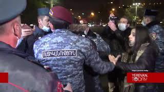 Ոստիկանները բիրտ ուժ կիրառելով բերման ենթարկում Փաշինյանի հրաժարականը պահանջողներին