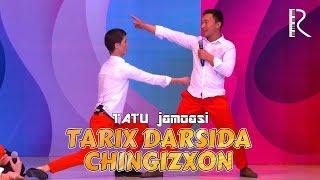 QVZ 2019 - TATU jamoasi - Tarix darsida Chingizxon