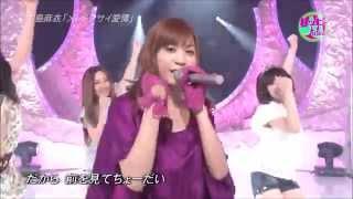 大島麻衣   H-Music 「メンドクサイ愛情」 高画質 【2010年】 大島麻衣 動画 27