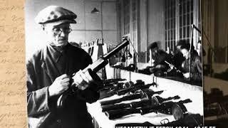 Трудовой подвиг народа в годы Великой Отечественной войны