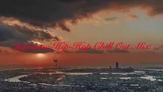 2018年 春 日本語ラップ チルアウト MIX【Japanese Hip-Hop Chill Out Mix】
