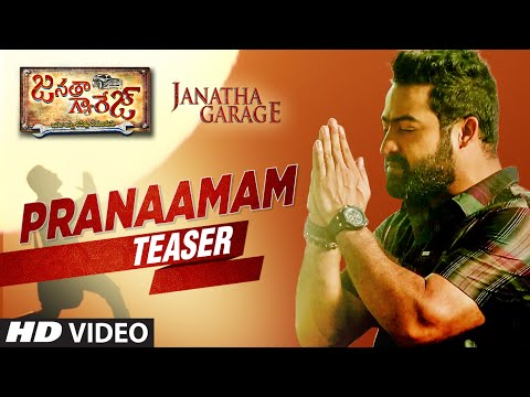 Pranaamam Video Song Teaser ||