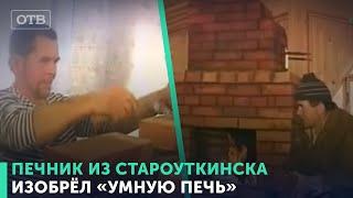 видео Снова о самодельной печи из кирпича в сауну