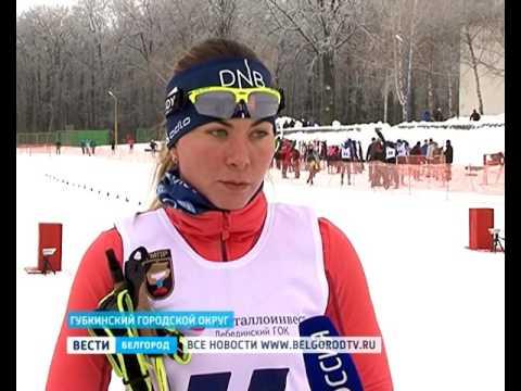 ГТРК Белгород - Новогодняя лыжная гонка прошла в Лесной сказке