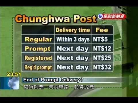 Declining business leads Chunghwa Post to consider ending rush service