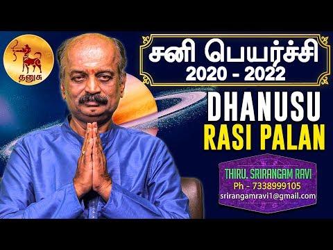 Sani Peyarchi Palangal 2020 - 2022 - Dhanusu Rasi - Sagittarius   Srirangamravi1@gmail.com