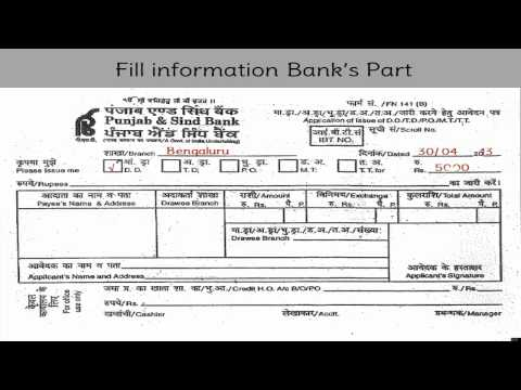 IN-How to fill DD Slip of Punjab and Sindh Bank
