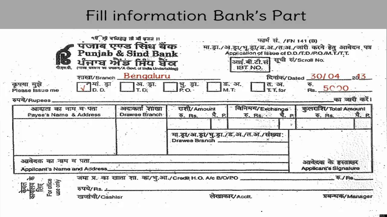 In How To Fill Dd Slip Of Punjab And Sindh Bank Youtube