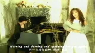 Suzanne Ciani feat Yu Chyi - Turning