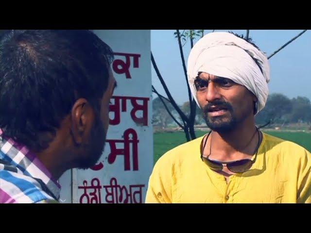 PUNJABI COMEDY SCENES 2018 | INQUILAB | Best Punjabi Movie Scenes HD | Punjabi Full Movie INQUILAB