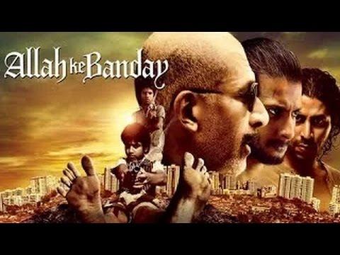 Allah Ke Bandey - New Hindi Movie Trailer - HD