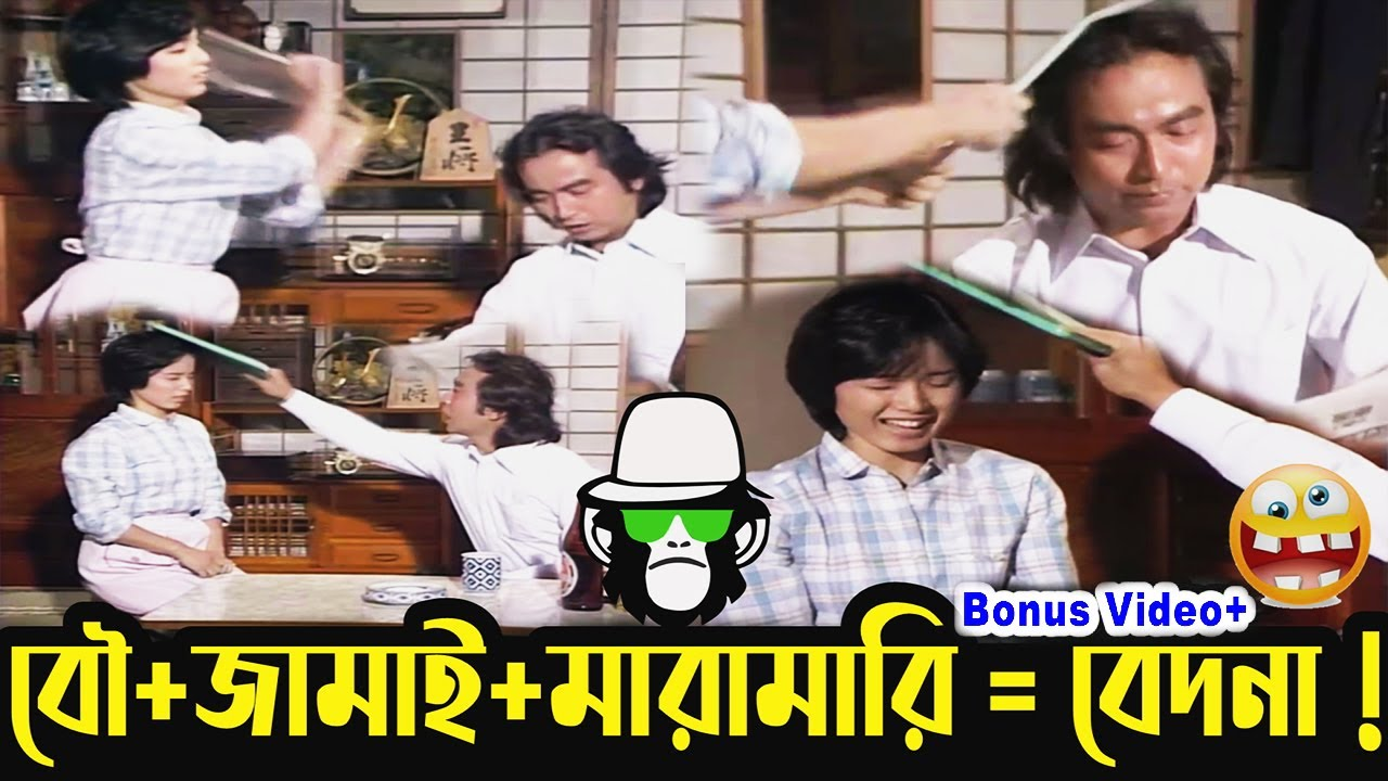 Kaissa Funny Wife Code word | Bonus Video | Bangla New Comedy Dubbing