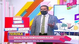 Teroka (2021)   Menengah Rendah: Usul Al-Din – Dalil-Dalil Kewujudan Allah