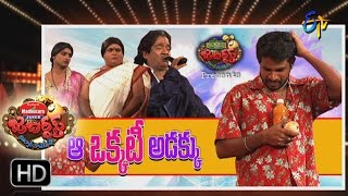 Jabardasth |29th  December 2016| Full Episode | ETV Telugu