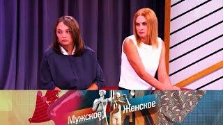 Мужское / Женское - Свадьба сКалашниковым. Выпуск от09.08.2017