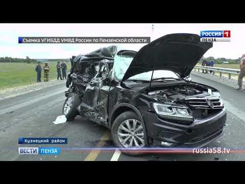 В Кузнецком районе в крупной аварии на федеральной трассе погибли два человека