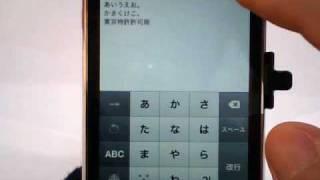 即メモLite-iPhoneアプリ紹介 / iPhone5動画解説