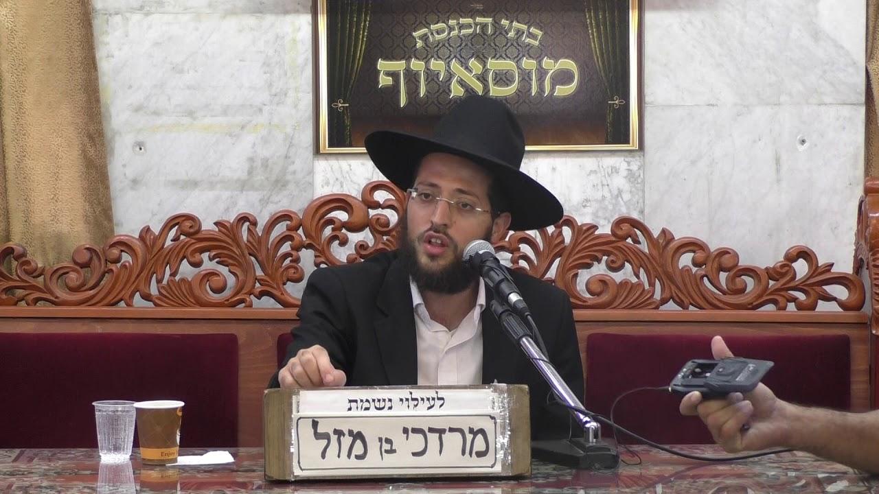 הרב שמואל יאיר הלכות בית הכנסת