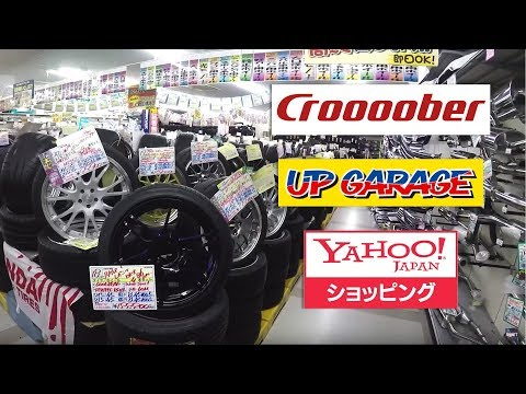 WHERE & HOW TO BUY JDM CAR PARTS FROM JAPAN!