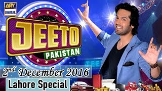 Jeeto Pakistan - Lahore Special -  2nd December 2016 - ARY Digital