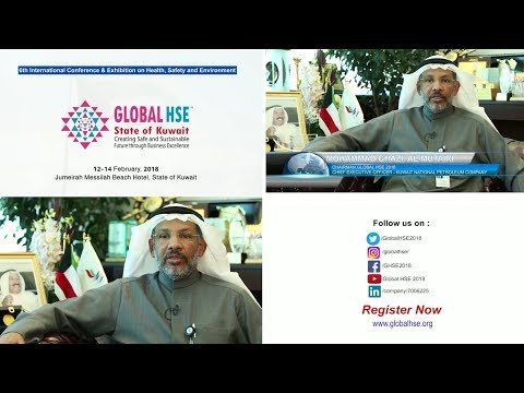 Global HSE 2018 | State of Kuwait |  Teaser Five
