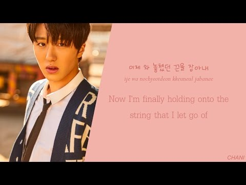 SF9 (에스에프나인) - 靑春; tell me what it is (color coded Han/Rom/Eng) lyrics