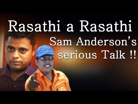 Rasathi a Rasathi - Sam Anderson's serious Talk !! - Red Pix 24x7