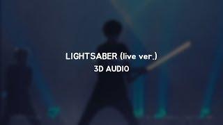 Download Video [3D AUDIO] EXO (엑소) - LIGHTSABER (live ver.) MP3 3GP MP4