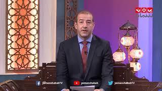 برنامج موال وليال   الحلقة 4   مع الشيخ عبدالسلام الخديري و كبير المنشدين الشيخ ابو محمود الترمذي