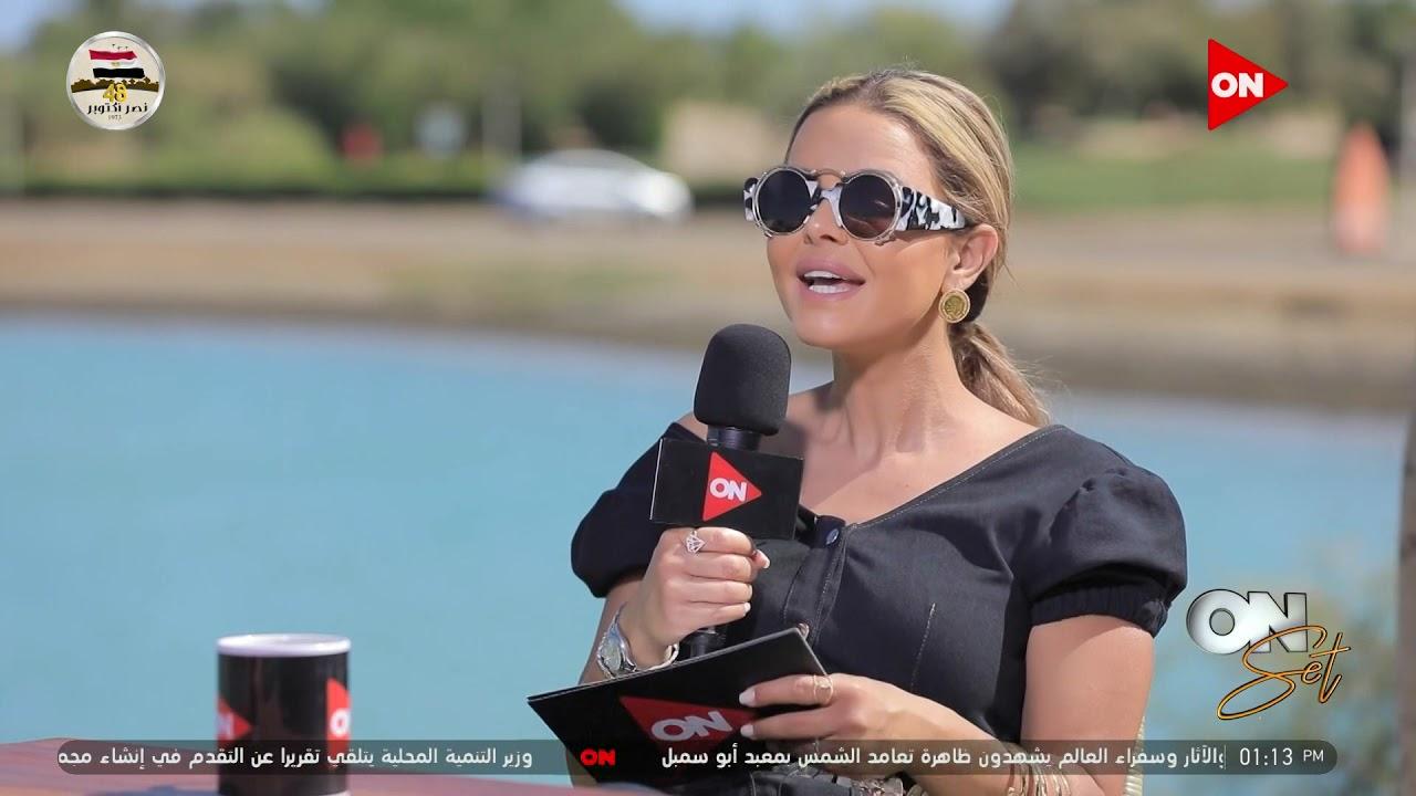 أون سيت - لقاء مع  المخرج الفلسطيني الأردني أحمد صالح  من مهرجان الجونة  - نشر قبل 14 ساعة