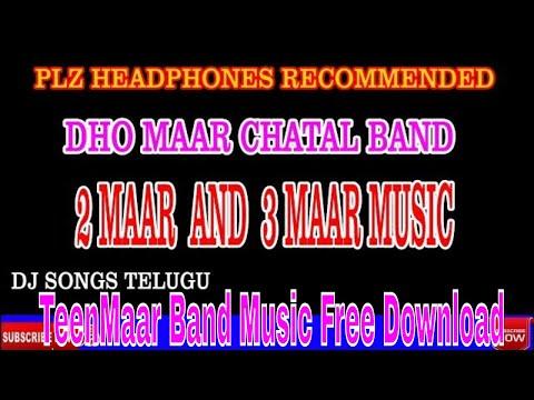 teen maar band Music Free Download|NonStop TeenMaar Music Mp3 Download Telangana|#Dj Songs Telugu|