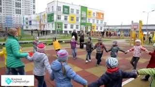 видео открытие детского сада