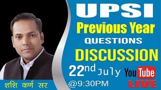 UPSI Previous Year Question Paper Discussion  By Shashi Karna Sir