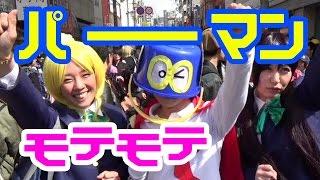 日本橋ストリートフェスタ2015に行ってきました!ストフェスも今年で11...