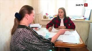 Читинка получила маткапитал  после вмешательства прокуратуры и сюжета ЗабТВ-24